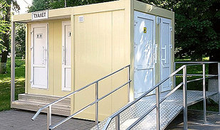 Туалет для парка