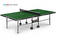 Теннисный стол Game Indoor зеленый