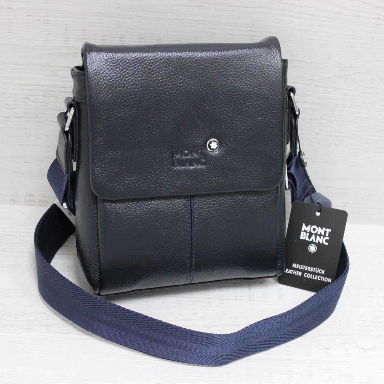 Мужская сумка/барсетка/планшетница через плечо MONTBLANC