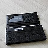 Мужская кожаная валютница, портмоне PRATERO™, фото 7