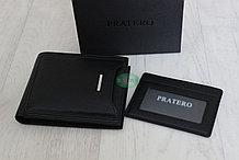 Портмоне из натуральной кожи с выдвижным картхолдером PRATERO™