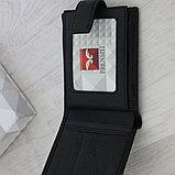 Мужское портмоне из натуральной кожи Прензити, фото 3