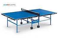 Теннисный стол Club Pro синий