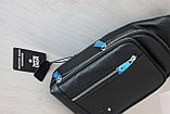 Мужская барсетка, кобура, нагрудная сумка МВ, фото 4