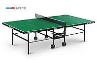 Теннисный стол Club Pro зеленый