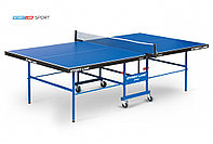 Теннисный стол Sport синий