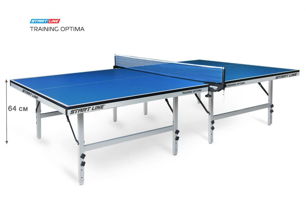 Теннисный стол Training Optima синий