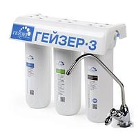 Фильтр Гейзер 3-К Люкс для очистки воды с повышенным содержанием железа