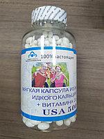 Кальций + Витамин D3 ( 500 шт )