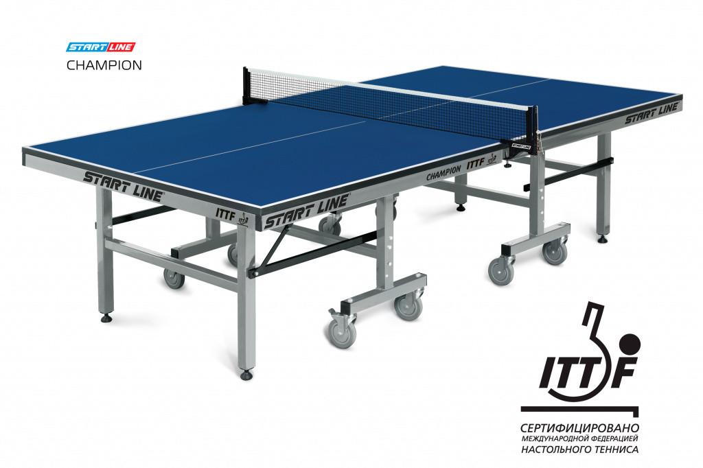 Теннисный стол Champion синий