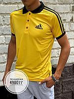 Тенниска Adidas желт 1677-1