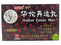 Болюсы Хуато (Huatuo Pills) 96г