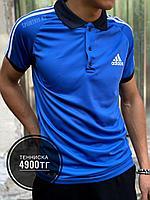 Тенниска Adidas син 1677-2