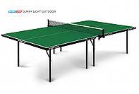Теннисный стол Sunny Light Outdoor зеленый