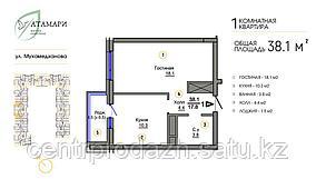 """1 комнатная квартира ЖК """"Атамари"""" 38.1 м2"""