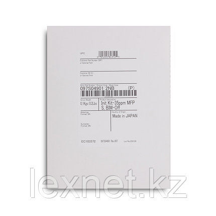Комплект инициализации Xerox VersaLink B7035 (097S04901), фото 2