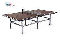 Теннисный стол City Outdoor