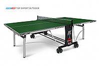 Теннисный стол Top Expert Outdoor зеленый