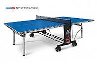 Теннисный стол Top Expert Outdoor синий