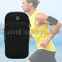 Универсальный спортивный чехол для телефона водонепроницаемый на руку черный