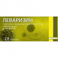 Леваризин таб. 5мг №28