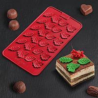 Форма для льда и шоколада «Листики», 21,2×11,5 см, цвет МИКС