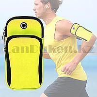 Универсальный спортивный чехол для телефона водонепроницаемый на руку зеленый
