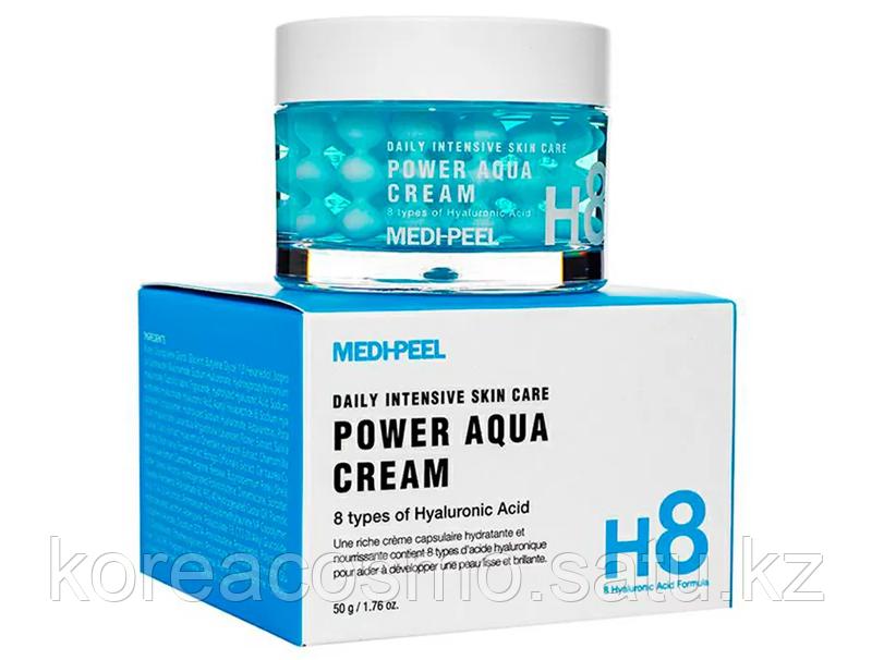 MEDI-PEEL Power Aqua Cream H8 с пептидными капсулами для лица.