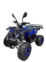 Квадроцикл детский ATV LING SUN 125cc арт. A7-13 (Deluxe) бенз. 4-х тактный. цвет: синий