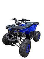 Квадроцикл детский ATV LING SUN 125cc арт. A7-22 бенз. 4-х тактный. цвет: синий