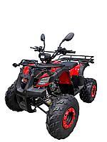 Квадроцикл детский ATV LING SUN 125cc арт. A7-13 (Deluxe) бенз. 4-х тактный. цвет: красный