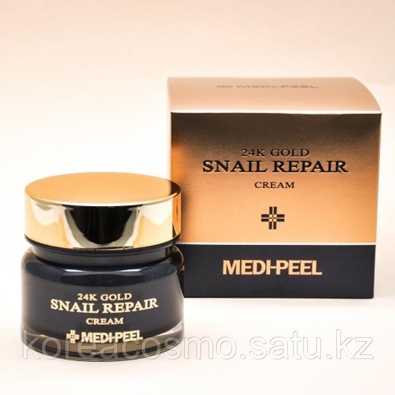 Medi-Peel 24K Gold Snail Repair Cream (50 гр) Восстанавливающий крем с коллоидным золотом и муцином улитки