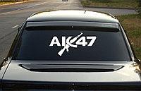 Наклейка AK-47