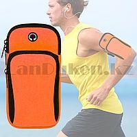 Универсальный спортивный чехол для телефона водонепроницаемый на руку оранжевый