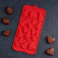 Форма для льда и шоколада «Музыкальные инструменты», 21,5×10,5 см, цвет МИКС