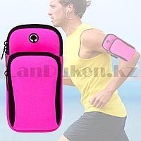 Универсальный спортивный чехол для телефона водонепроницаемый на руку розовый