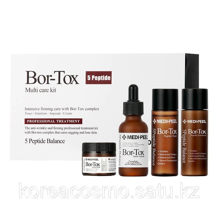 MEDI-PEEL BOR-TOX Multi Care Kit 5 Peptide Balance Лифтинг-набор с эффектом ботокса