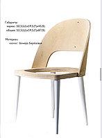 Спинка и сиденье  - Sofya