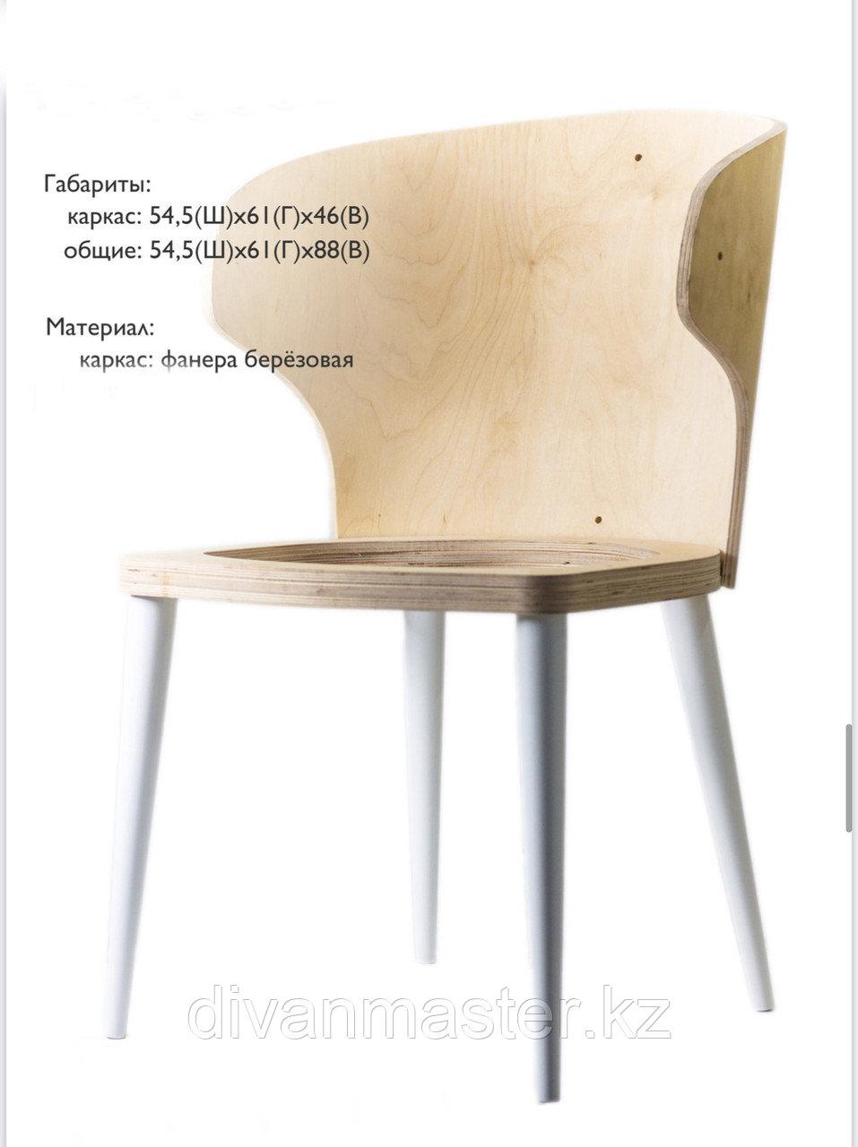 Каркас стула (спинка+сидение) - Sietl