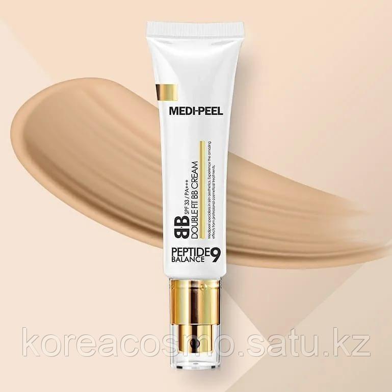 Medi-Peel Peptide Balance 9 Double Fit BB Cream SPF33/PA+++ (50 мл) Пептидный ВВ-крем «Двойное покрытие»