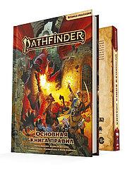 Pathfinder НРИ Вторая редакция:  Основная книга правил