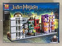 Конструктор Lari 11339 Косая Аллея Косой переулок Гарри Поттер Harry Potter