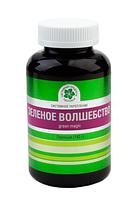 Энергетический фитококтейль, Зеленое Волшебство, 142 гр.