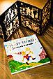 Книга театр теней Золотой ключик, фото 2