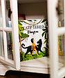 Книга театр теней Маугли, фото 6