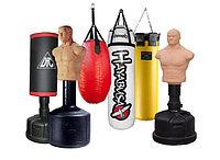 Прочее оборудование для бокса
