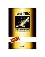 Прикормка универсальная TURBO 800 гр (13036=Сазан)