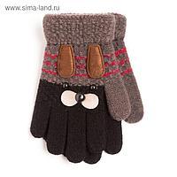 Перчатки детские, цвет серо-чёрный/принт собачка, размер 14