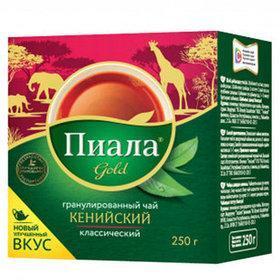 Чай гранулированный