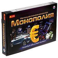 Настольная игра «Монополия», уценка
